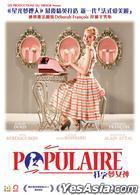 Populaire (2012) (DVD) (Hong Kong Version)