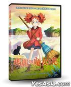 Mary and The Witch's Flower (2017) (DVD) (Taiwan Version)