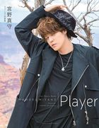 Miyano Mamoru First Photo Book 'Player'