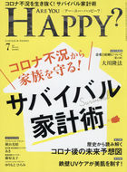 Are You Happy? 11467-07 2020