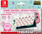 Hoshi no Kirby Whole Protect Cover for Nintendo Switch CLOSET (Japan Version)