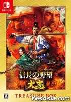 信長の野望・大志 (TREASURE BOX) (日本版)