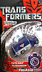 Transformers : Movie MD-17 Payload