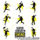 Super Junior-M Mini Album Vol. 3 - Swing (Korea Version)