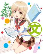 Jinsei Sodan TV Animation Jinsei Vol.2 (DVD+CD)(Japan Version)