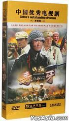 Du Ya (DVD) (End) (China Version)