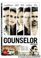 The Counselor (2013) (DVD) (Korea Version)