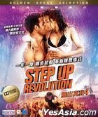 Step Up Revolution (2012) (Blu-ray) (Hong Kong Version)