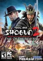 Total War: Shogun 2 - Fall Of The Samurai (英文版) (DVD 版)