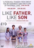Like Father, Like Son (2013) (DVD) (UK Version)