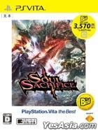 SOUL SACRIFICE (Bargain Edition) (Japan Version)