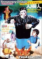 The Dead and the Deadly (1982) (Blu-ray) (Hong Kong Version)