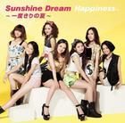 Sunshine Dream - Ichido kiri no Natsu (Normal Edition)(Japan Version)