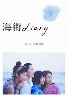 Our Little Sister (Blu-ray) (Standard Edition) (Japan Version)