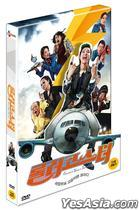 Fasten Your Seatbelt (DVD) (Korea Version)