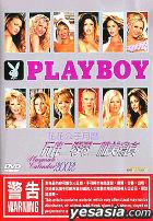 Playboy : 花花公子月歷 - 玩伴二零零二唯美寫真