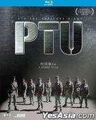 PTU (2003) (Blu-ray) (2019再版) (香港版)