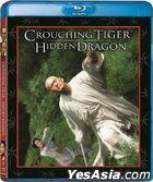 Crouching Tiger Hidden Dragon (2000) (Blu-ray) (15th Anniversary Edition) (Hong Kong Version)
