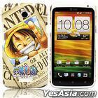OneMagic HTC One X  Hai Zei Wang Xi Lie  Lu Fu Tong Qi Kuan  Bao Hu Ke