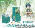 Genshin Impact: City of Winds and Idylls Soundtrack (OST) (Boxset) (3CD + Gift) (China Version)