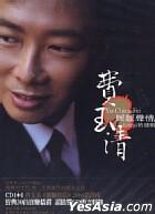 Best of Fei Yu Ching (2CD)