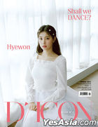 D-icon Vol.11 IZ*ONE Shall we dance? - Kang Hye Won