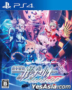 Azure Striker Gunvolt Striker Pack (Japan Version)