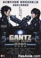 Gantz II: Perfect Answer (DVD) (English Subtitled) (Hong Kong Version)