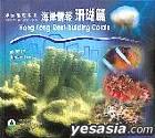 Hong Kong Reef-building Corals