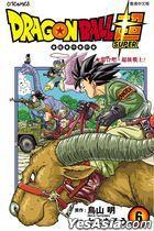 Dragon Ball Super (Vol.6)