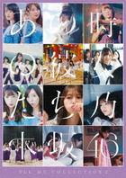 ALL MV COLLECTION 2 - Ano Toki no Kanojotachi (Normal Edition) (Japan Version)