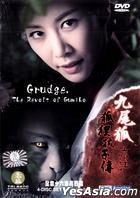 Grudge: The Revolt of Gumiho (DVD) (End) (Multi-audio) (English Subtitled) (KBS TV Drama) (US Version)