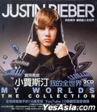 My Worlds: The Collection (2CD) (Taiwan Version)