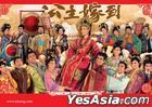 Can't Buy Me Love (DVD) (End) (English Subtitled) (TVB Drama) (US Version)