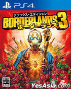 Borderlands 3 DX Edition (日本版)