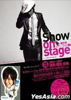 Show on Stage