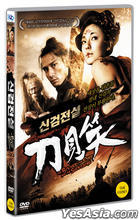 The Butcher, the Chef, and the Swordsman (DVD) (Korea Version)