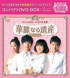 Brilliant Legacy (DVD) (Compact Box 1) (Complete Edition) (Japan Version)