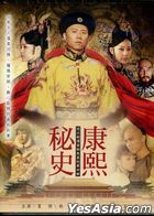 康熙秘史 (2006) (DVD) (1-42集) (完) (台灣版)
