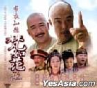 Bu Yi Zhi Xian Fan Ru Hua