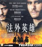 Ned Kelly (VCD) (Hong Kong Version)