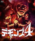 La Setta (DEMONS 4) (Blu-ray) (Japan Version)