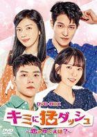 Girls' Generation 1979 (DVD Box) (Japan Version)