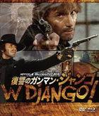 W Django! HD Master Edition (Blu-ray + DVD BOX) (Japan Version)