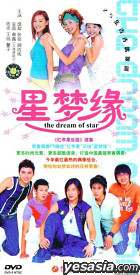 The Dream Of Star (Ep.1-25) (China Vesrion)