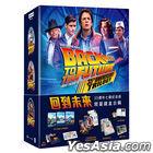 Back to the Future 35th Anniversary Trilogy (4K Ultra HD + Blu-ray + Bonus Blu-ray) (Steelbook) (With Gift) (Taiwan Version)