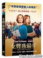 Military Wives (2019) (DVD) (Taiwan Version)