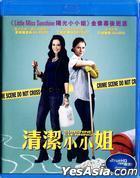 Sunshine Cleaning (2008) (Blu-ray) (Hong Kong Version)