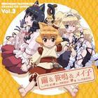 TV Anime Nekogami Yaorozu Character Song Vol.3  (Japan Version)
