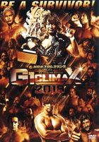 G1 CLIMAX 2018 (Japan Version)